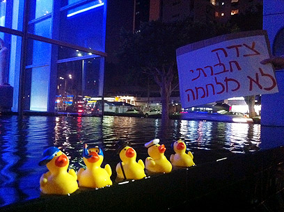 משט הברווזונים. מול בית שר הביטחון, הערב (צילום: אלון הוטר) (צילום: אלון הוטר)