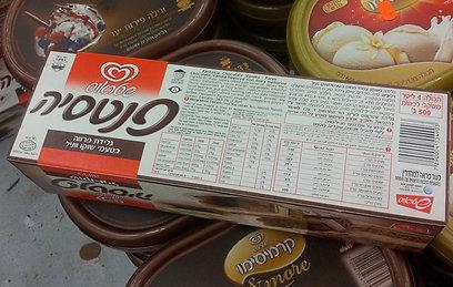 """גלידה פנטסיה חלבית במהדורה שאינה לחג - גם היא במשקל 1 ליטר/500 מ""""ל (צילום: מירב קריסטל) (צילום: מירב קריסטל)"""