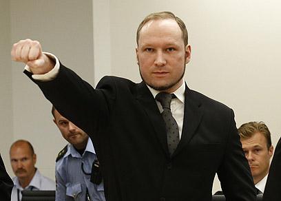ברייויק בבית המשפט (צילום: AFP) (צילום: AFP)