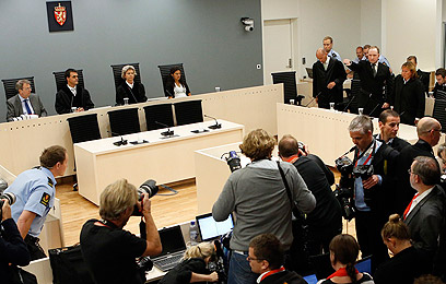 בית המשפט. כל הקורבנות הוזכרו (צילום: AP ) (צילום: AP )