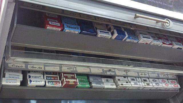 בין אלה שהיה להם אינטרס שנאמין שהלחץ הוא קטלני. תעשיית הטבק