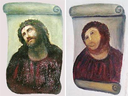 """ישו וה""""קוף"""" (צילום: רויטרס)"""