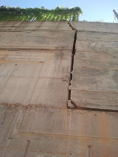 """קיר בגן ילדים בירכא (צילום: עו""""ד ארז חביש) (צילום: עו"""