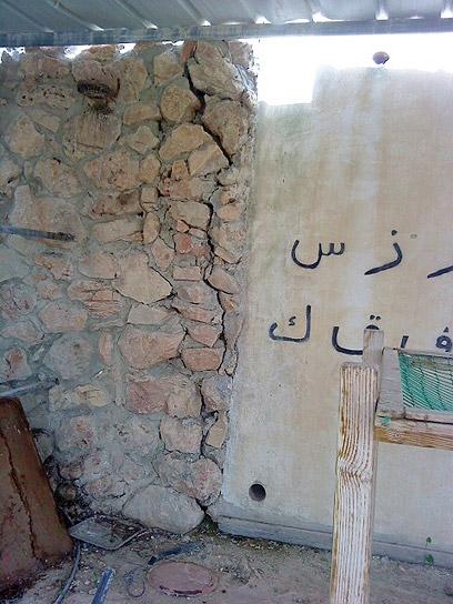 """קיר גן ילדים בירכא. """"סכנת קריסה"""" (צילום: עו""""ד ארז חביש) (צילום: עו"""