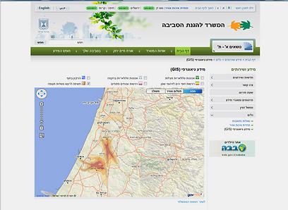 מתוך האתר. מגיע לרזולוציה של האנטנות הסלולריות בשכונה (צילום: באדיבות המרכז למיפוי ישראל)