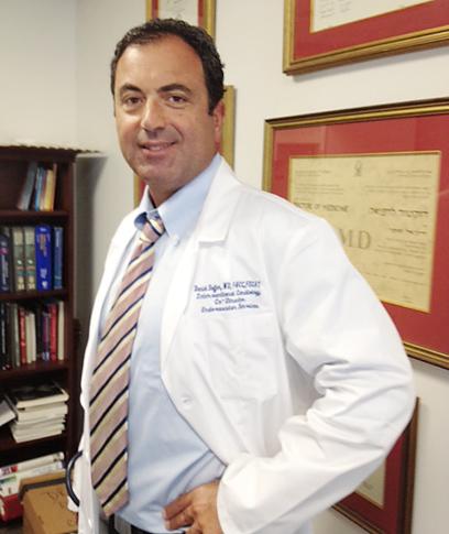 """אלטרנטיבות טיפול.  ד""""ר סופר ()"""