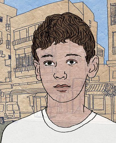 """""""ילד עיר, ספרה של שהם סמיט  (איור: מיכל בוננו)  (עטיפת הספר) (עטיפת הספר)"""