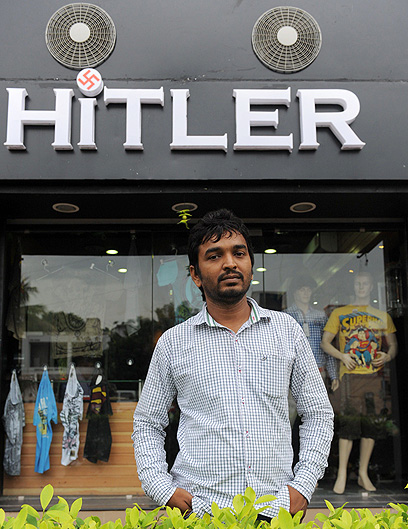 The Indian Hitler store in 2012 (Photo: AFP)