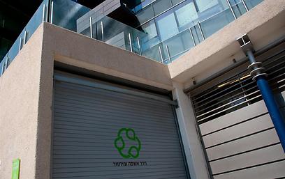 Green construction in Tel Aviv (Photo: Yaron Brener)