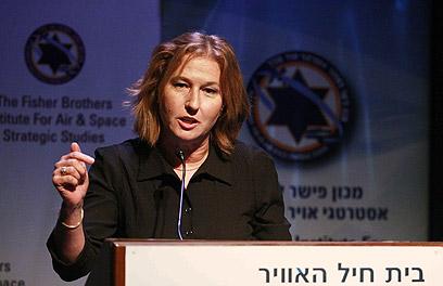 ציפי לבני. ישראל הקצינה והפכה מבודדת (צילום: עידו ארז) (צילום: עידו ארז)