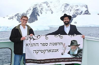 """יצא לאנטארקטיקה כדי להדפיס את ה""""תניא"""" עבור חוקרים יהודים (צילום: מאיר אלפסי) (צילום: מאיר אלפסי)"""