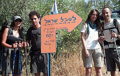 """הטיול שמתחיל בקיבוץ דן. """"שביליסטים"""" בנק' ההתחלה בצפון (צילום: ישי לוין) (צילום: ישי לוין)"""