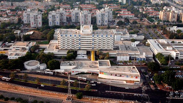 בית החולים וולפסון ()