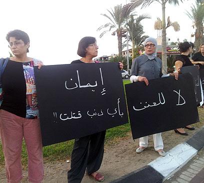 מפגינות בטירה לאחר הרצח (צילום: פאדי מנסור) (צילום: פאדי מנסור)