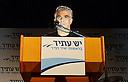 יאיר לפיד בנאום בחירות ראשון 1.5.2012 (צילום: אלעד גוטמן)