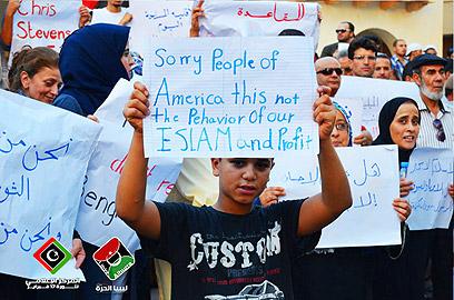 """הפגנה בבנגזי נגד תקיפת השגרירות. """"סליחה אמריקה"""" ()"""