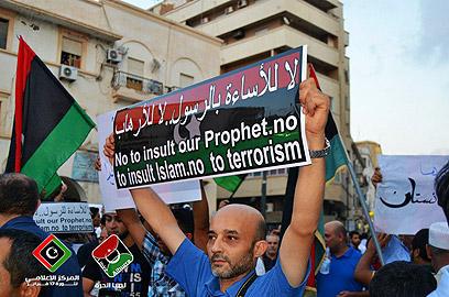 """הפגנה בבנגזי. """"לא להעלבת הנביא, לא לטרוריזם"""" ()"""