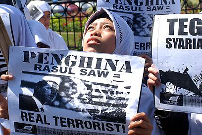 אובמה טרוריסט. מפגינה באינדונזיה (צילם: AFP) (צילם: AFP)