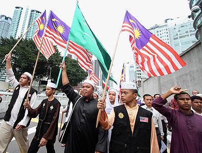 תהלוכה באינדונזיה (צילם: AFP) (צילם: AFP)