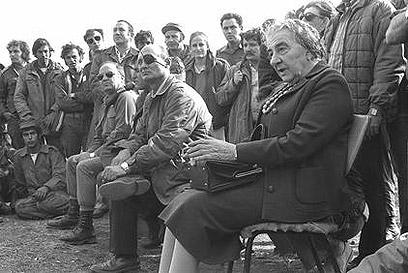 """הצמרת המדינית בטחונית - 1973 (צילום: לע""""מ) (צילום: לע"""