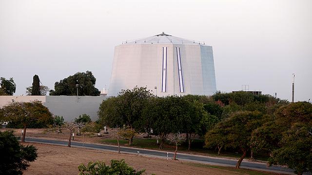 המרכז למחקר גרעיני שורק  (צילום: טל שחר) (צילום: טל שחר)