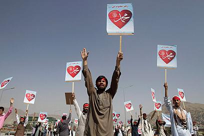 מפגינים אהבה למוחמד בקאבול, אפגניסטן (צילום: AP)