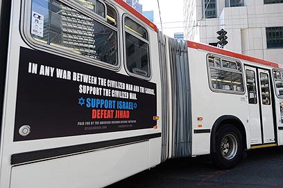 הכרזה על אוטובוסים בניו-יורק (צילום: EPA)