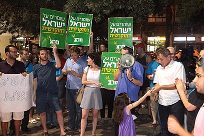 """""""מגרשים את החושך"""", הערב בכיכר רבין (צילום: מוטי קמחי) (צילום: מוטי קמחי)"""