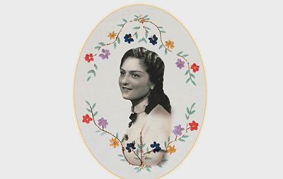 """""""כלה"""". תמונת אמה של אחימאיר על עטיפת הספר (עטיפת הספר) (עטיפת הספר)"""