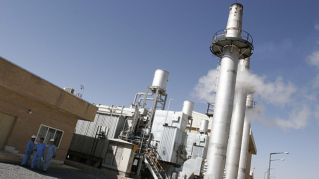 Arak reactor which may produce plutonium for a bomb (Photo: Getty Images)