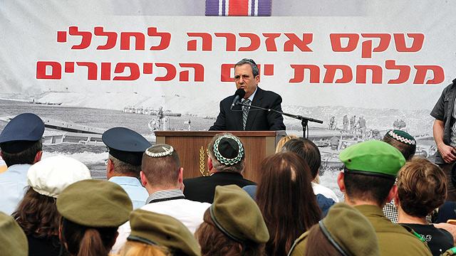 ברק כשר ביטחון בטקס אזכרה לחללי מלחמת יום הכיפורים (צילום: אריאל חרמוני, משרד הביטחון)