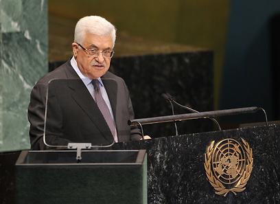 Abbas addresses UN General Assembly (Photo: AFP)