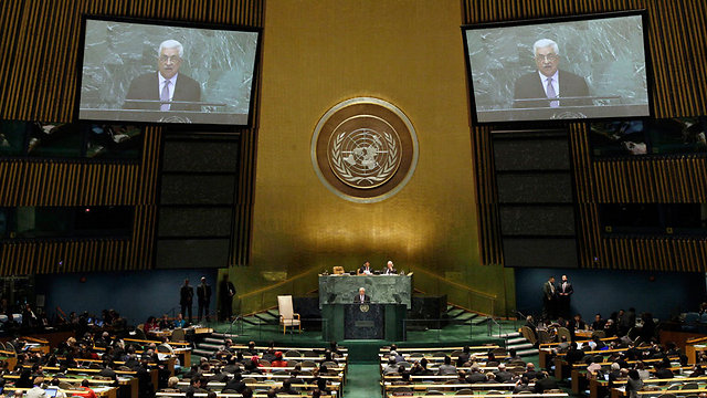Palestinian President Mahmoud Abbas at the UN (Photo: AP)