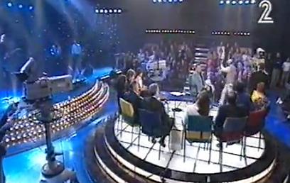 הקהל שמסביב למעגל  (צילום: אלעד רובינשטיין) (צילום: אלעד רובינשטיין)