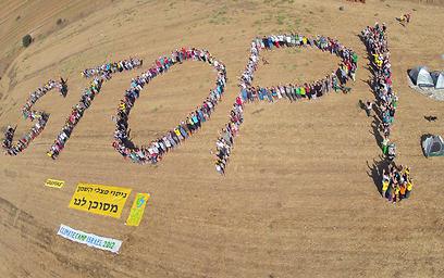 """""""באנר אנושי"""" נגד הפרויקט (צילום: e-eyze)"""