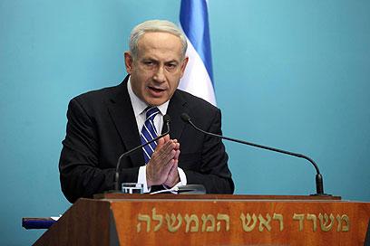 ראש הממשלה מכריז על הקדמת הבחירות (צילום: גיל יוחנן) (צילום: גיל יוחנן)