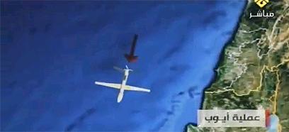 Hezbollah 'drone' in simulation video (Screenshot)