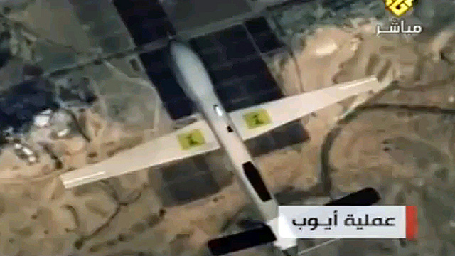 Hezbollah UAV visualized over Israeli territory
