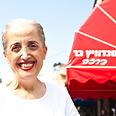 לאה גולדה הולטרמן