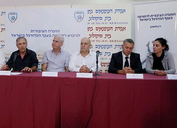 חברי הוועדה לרפורמה בכדורגל, היום במסיבת העיתונאים (צילום: ראובן שוורץ)