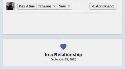 הצהרת האהבה של רז בפייסבוק ()