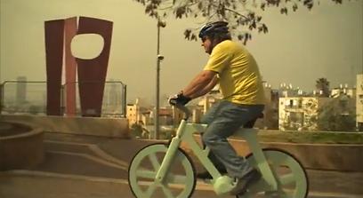 אופני הקרטון ()