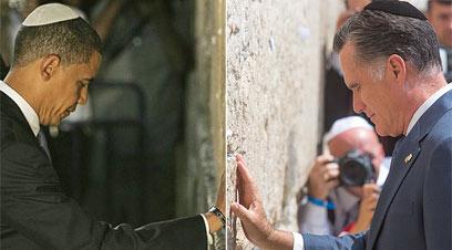 היהודים האמריקאים אוהבים את הנשיא שלהם מחובר ליהדותם. אובמה ורומני בכותל (צילום: אוהד צויגנברג , AP) (צילום: אוהד צויגנברג , AP)
