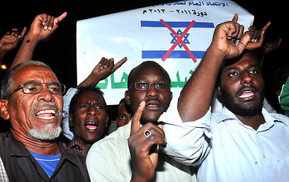 מפגינים נגד ישראל בחרטום (צילום: AFP) (צילום: AFP)