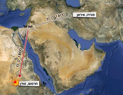 מסר לטהרן? (צילום: באדיבות google maps) (צילום: באדיבות google maps)