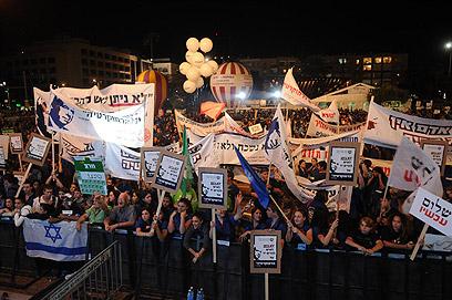 24%: לא צריך לציין את יום הרצח. עצרת 17 שנה לרצח רבין (צילום: ירון ברנר) (צילום: ירון ברנר)