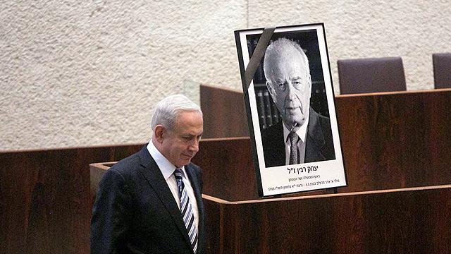 Нетаниягу на фоне портрета Рабина в 17-ю годовщину убийства. Фото: Охад Цвайгенберг