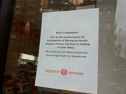 סוגרים חנויות במנהטן (צילום: אוּרי כץ) (צילום: אוּרי כץ)