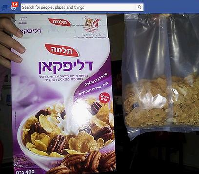 התמונה שהועלתה לפייסבוק. אריזת דלי פקאן סגורה וחצי ריקה ()