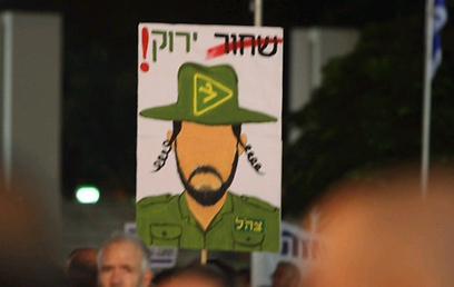 המשך קיום המדינה אינו מצדיק את הקורבן. הפגנה למען גיוס חרדים (צילום: מוטי קמחי)